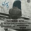 دانلود آهنگ جدید محمد آرتین به نام روسری