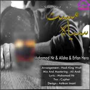 دانلود آهنگ احساسی محمد ان ار و علی شا و عرفان هیرو به نام سیاه مست