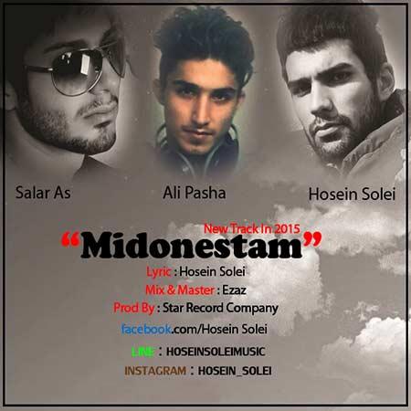 دانلود آهنگ جدید حسین سولی به همراهی سالار آس و علی پاشا به نام میدونستم