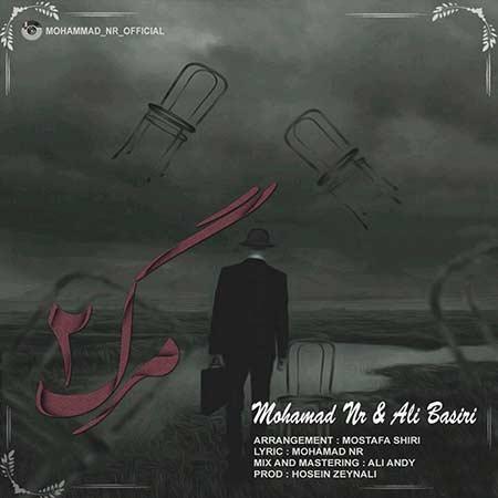 دانلود آهنگ جدید محمد ان آر و علی بصیری به نام مرگ 2
