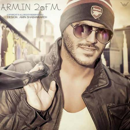 دانلود آهنگ آرمین 2AFM بنام قلبم