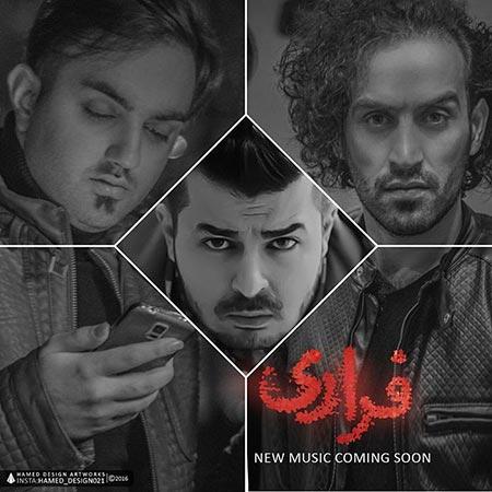 دانلود آهنگ جدید بهزاد پکس و احمد سلو و عرفان شایگر به نام فراری