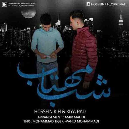 دانلود آهنگ جدید حسین کی اچ و کیاراد به نام شب مهتاب
