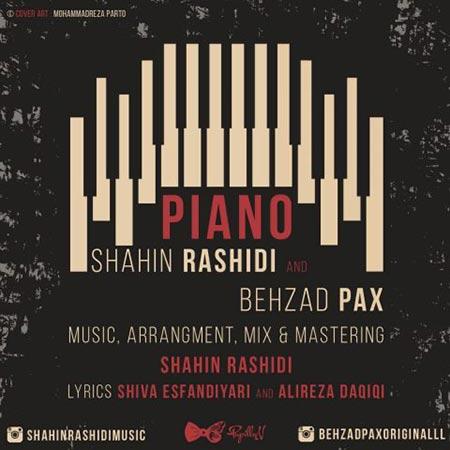 دانلود آهنگ جدید بهزاد پکس و شاهین رشیدی به نام پیانو