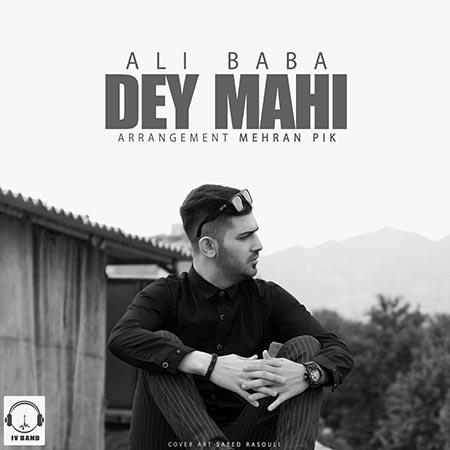 Ali Baba – Dey Mahi