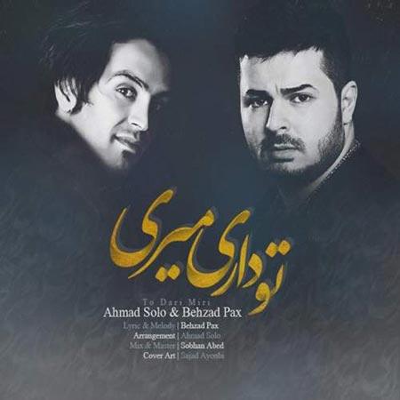 دانلود آهنگ جدید بهزاد پکس و احمد سلو به نام تو داری میری