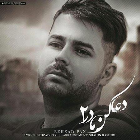 Behzad Pax – Doa Kon Madar 2