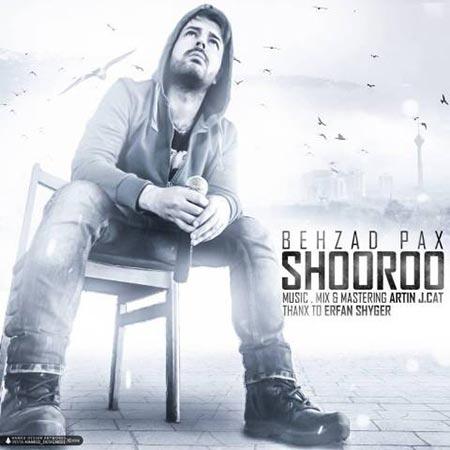 Behzad Pax – Shooroo
