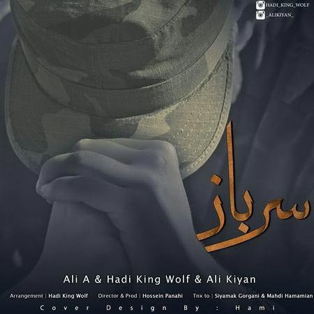 Hadi King Wolf And Ali A – Sarbaz