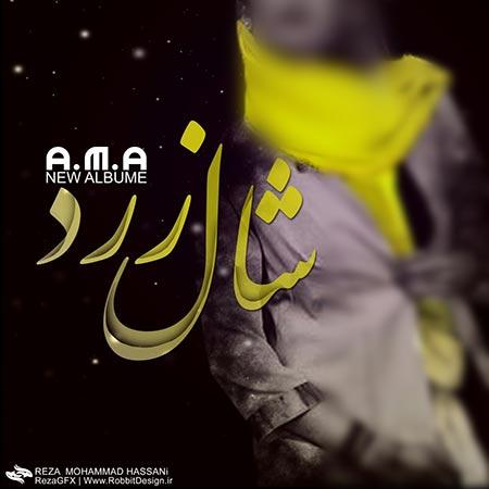 دانلود آلبوم جدید حامد A.M.A به نام شال زرد