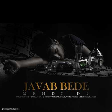 Mehdi D2 – Javab Bede