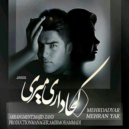 Mehrdad Yar And Mehran Yar – Koja dari Miri