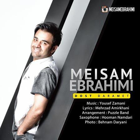 دانلود آهنگ میثم ابراهیمی بنام دوست دارم