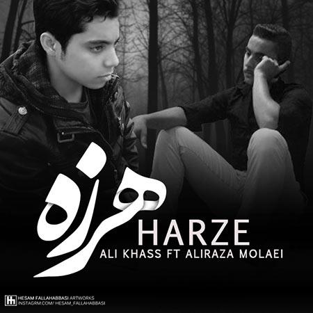دانلود آهنگ جدید علی خاص و علیرضا مولایی به نام هرزه