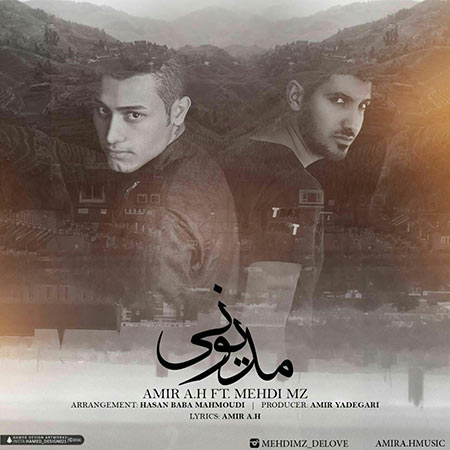 Amir Ah And Mehdi MZ – madyoni