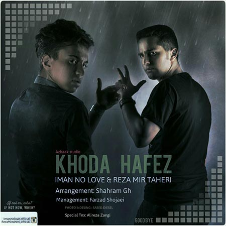 Iman No love And Reza Mirtaheri – Khodahafez