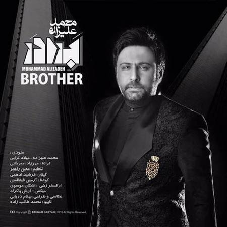دانلود آهنگ جدید برادر از محمد علیزاده