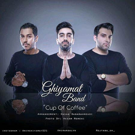 Ghiyamat Band – Fenjoon Ghahve