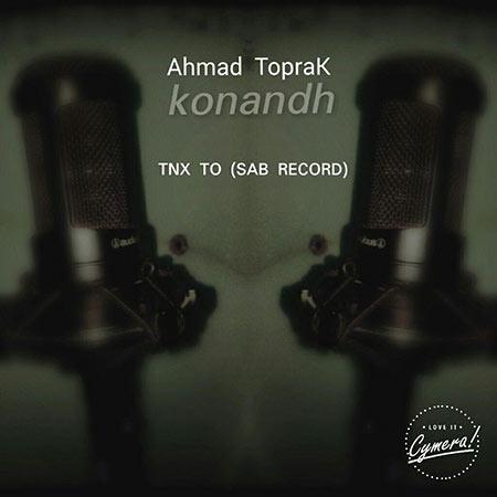 دانلود آهنگ جدید احمد توپراک به نام کننده
