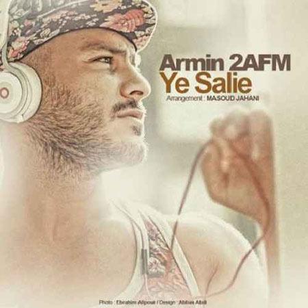 دانلود آهنگ آرمین 2AFM بنام یه سالیه