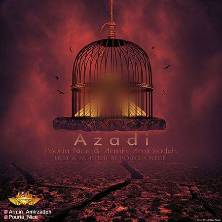 دانلود آهنگ جدید پوریا نایس و آرمین امیرزاده به نام آزادی