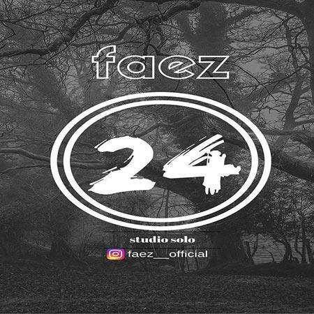 دانلود آهنگ جدید فائز به نام 24