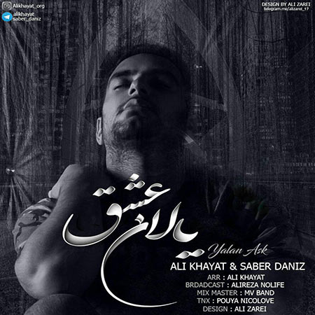 دانلود آهنگ جدید علی خیاط و صابر دنیز بنام یالان عشق