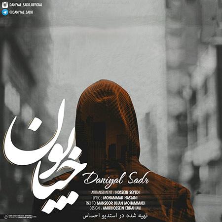 Daniyal-Sadr---khiyabon