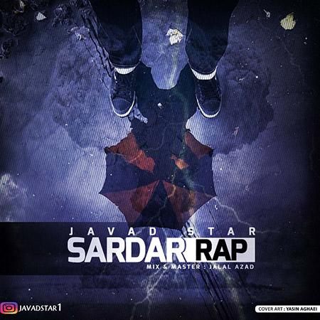 دانلود آهنگ جدید جواد استار بنام سردار رپ