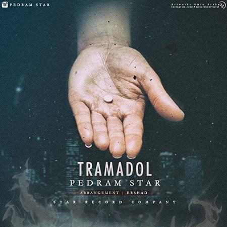 دانلود آهنگ جدید پدرام استار به نام ترامادول