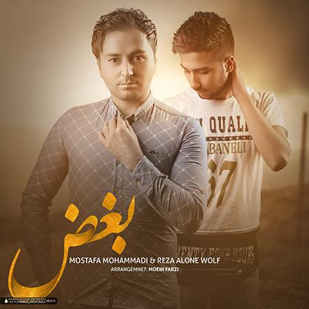 دانلود آهنگ جدید مصطفی محمدی و رضا الون ولف به نام بغض