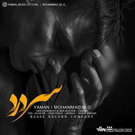 دانلود آهنگ جدید یامان و محمد امو بنام سردرد