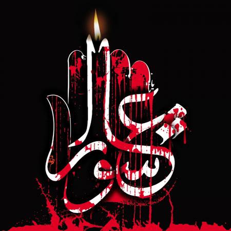 دانلود کل مراسم شب عاشورا 94 از حاج میثم مطیعی