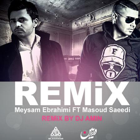 دانلود آهنگ میثم ابراهیمی و مسعود سعیدی بنام رمیکس