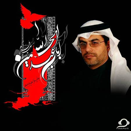 دانلود مداحی نزار قطری بنام انا مظلوم حسین
