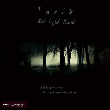 دانلود آهنگ جدید گروه ردلایت بنام تاریک