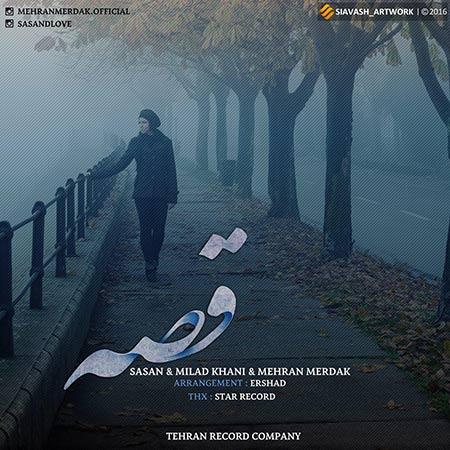 دانلود آهنگ جدید ساسان و میلاد خانی و مهران مرداک به نام قصه