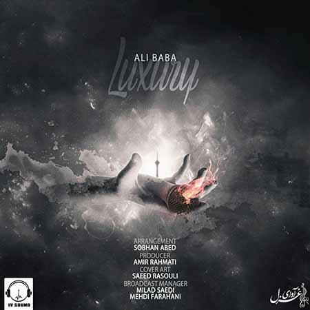 دانلود آهنگ جدید علی بابا به نام لاکچری