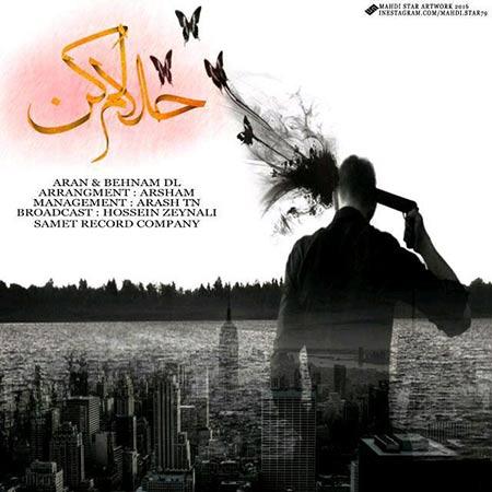 دانلود آهنگ جدید آران و بهنام دی ال به نام حلالم کن