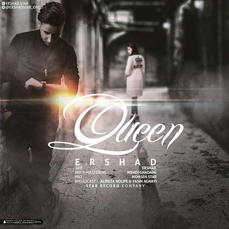 دانلود آهنگ جدید ارشاد به نام ملکه