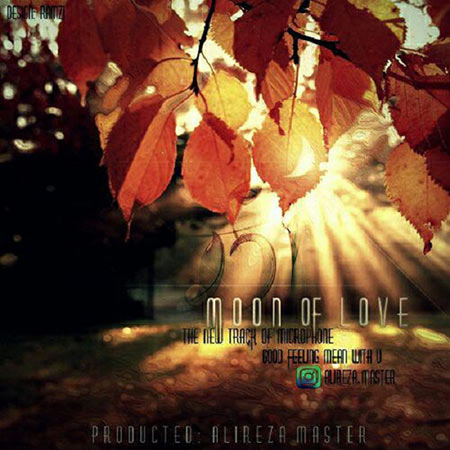 دانلود آهنگ جدید گروه میکروفون بنام ماه عشق