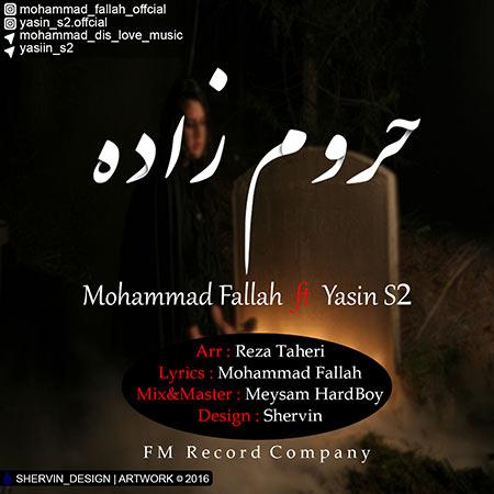 دانلود آهنگ جدید محمد فلاح و یاسین اس 2 به نام حروم زاده