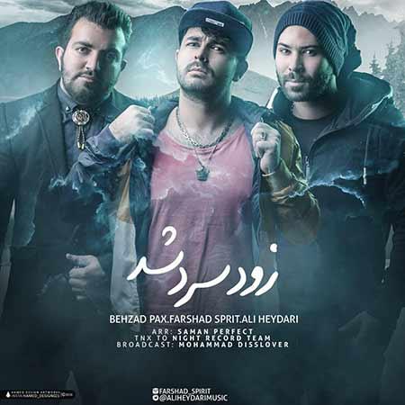 دانلود آهنگ جدید بهزاد پکس و فرشاد اسپریت و علی حیدری به نام زود سرد شد