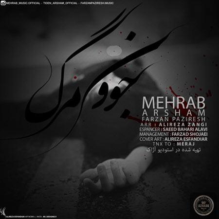 http://www.vaiomusic.org/wp-content/uploads/2016/12/Mehrab-Javoon-Marg-Ft-Arsham-Farzan-Paziresh.jpg
