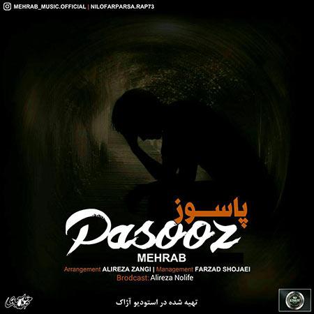 دانلود آهنگ جدید مهراب به نام پاسوز