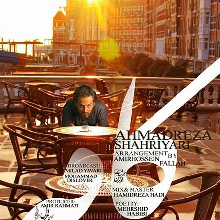 دانلود آهنگ جدید احمد سولو بنام کافه