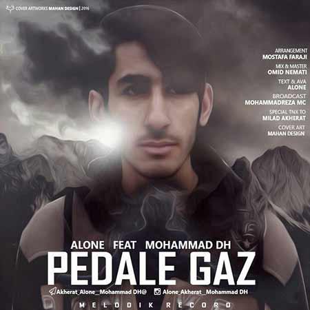 دانلود آهنگ جدید الون و محمد دی اچ به نام پدال گاز