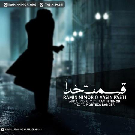 دانلود آهنگ جدید رامین نیمور و یاسین پستی بنام قسمت