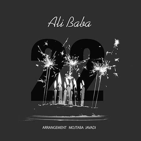 دانلود آهنگ جدید علی بابا به نام 22