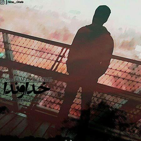 دانلود آهنگ جدید نیما قفا و علی فتاحی به نام خداوند